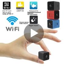 SQ23 SQ 23 IP واي فاي كاميرا صغيرة سرية صغيرة كاميرا فيديو ذكية 1080p HD واي فاي واي فاي للرؤية الليلية DVR كاميرا صغيرة Minicamera