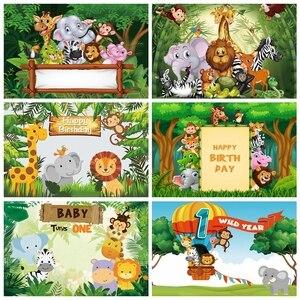 Image 1 - Tło do zdjęć dżungla Safari urodziny spersonalizowany plakat Baby Shower Cartoon zdjęcie dziecka tło Photocall Photo Studio