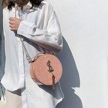 Handbag women 2020 new fashion chain shoulder messenger bag sequin tassel small