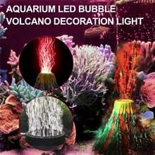 Аквариумный светильник с пузырьками 6 светодиодный воздушным