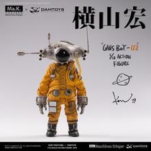 DAMTOYS X 112 Gans Boy-U2 CS018 als Sammeln Modell Kinder Spielzeug Puppe 10CM für Geschenk