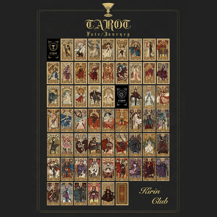 80pcs/set And Card Collection Book Fate/FGO Journey Tarot The Holy Grail War Alter Toys Hobbies Collectibles Game Anime Cards