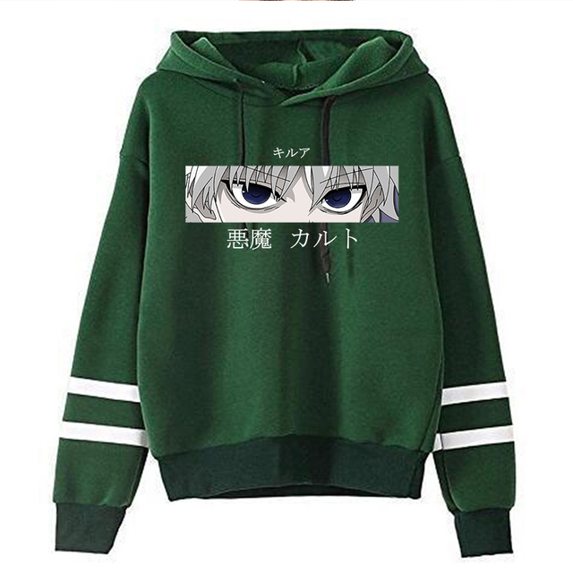 HUNTER X HUNTER THEMED STRIPED HOODIE (18 VARIAN)