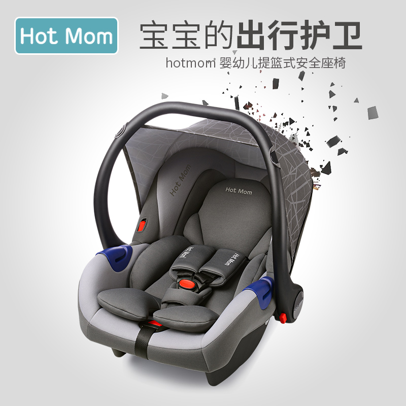 2019 Original Babyfond Baby Car Seat Protable Newborn Basket Safety Seat Neonatal Car Cradle With Adapter Use Hot Mom Stroller