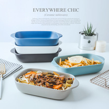Binaural Ceramic Plate Baking Tray Cheese Au Gratin Dishes Tableware Baking Bowl Fruit Plate Microwave Oven Available microwave oven baking tray cold rolled plate porcelain veneer insulation half hour kitchen baking kitchenware wholesale