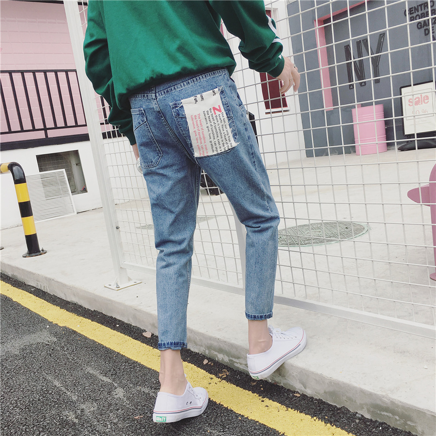 2017 New Style Aberdeen Literature And Art Men's Capri Jeans Men's Skinny Slim Fit Japanese-style Trend Of Fashion Casual Jeans
