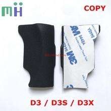 NEW COPY For Nikon D3 D3S D3X Rubber CF Memory Card Cover Shell Rubber Camera Repair parts