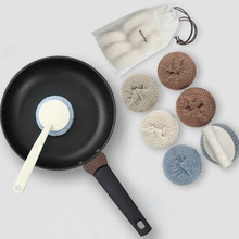 Nanometer Cleaning Ball 6 Ball Set with Handle Does Not Damage Hand Cleaning Brush Deconstructable Household Brush Pot Dishes St