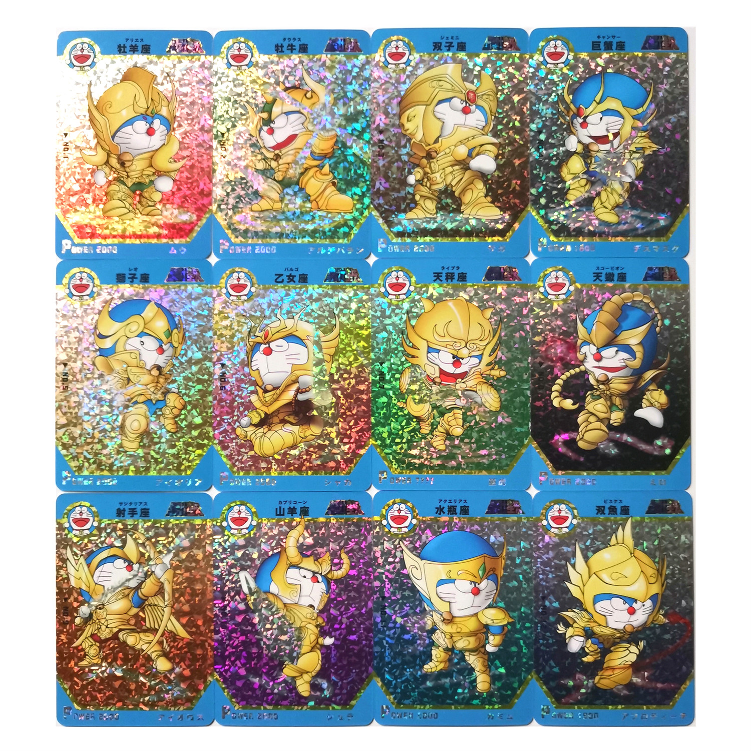 12pcs/set Doraemon Cosplay Saint Seiya Toys Hobbies Hobby Collectibles Game Collection Anime Cards