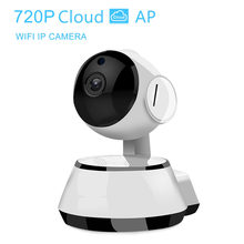 Ip камера видеонаблюдения hd wi fi 720p ночное видение