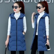 Fashion New Autumn Winter Long Cotton Vest Women Jacket Korean Hooded Sleeveless Coat Plus Size Slim Warm Ladies Waistcoat 3XL
