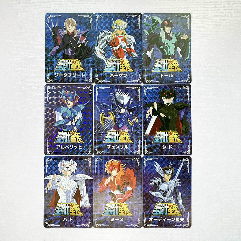 9pcs/set Saint Seiya No Original DIY Toys Hobbies Hobby Collectibles Game Collection Anime Cards