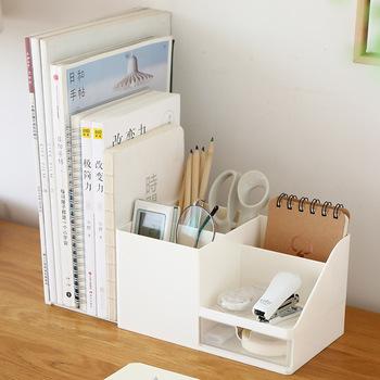 Wielofunkcyjny ABS Bookstand obsadka do pióra Bookends stojak na książkę pudełko na artykuły biurowe artykuły biurowe akcesoria Organizer na biurko tanie i dobre opinie BN0009 Z tworzywa sztucznego Grey and beige Plastic 21 3 cm x 12 3 cm x 11 6 cm