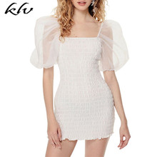 Women Short Mesh Bubble Sleeve Sexy Mini Bodycon Dress White Color Shirred Stretchy Ruffles Hem Wedding Cocktail Party Clubwear