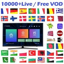Europe IPTV France Germany Spain Portugal Italia 10000+Live IPTV M3u Subscription Sweden Greek Norway Finland Turkey IP TV Code ehd tv pro best europe france iptv french uk italia spain germany sweden iptv subscription 2500 live 1500 vod test code m3u