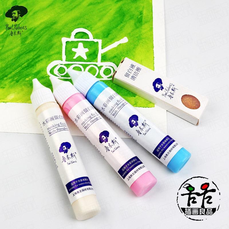 Paul Rubens 30ml Water Color Media Acuarelas Watercolor White Liquid Wasserfarbe Art Masking Fluid Glue Pigment Covering Liquid