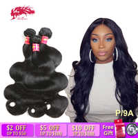 "Ali Queen Hair 9A Brazilian Virgin Hair Body Wave Bundles Natural Black Color 100% Human Hair Weaving 6"" to 28"" Free Shipping"