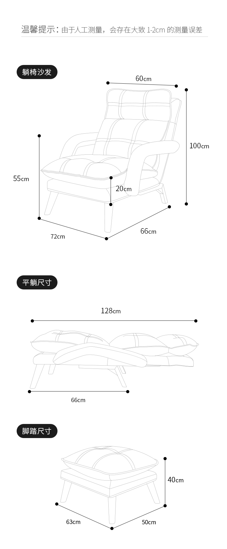 High Quality Adjustable Sofa Bed Single Sofa Chair Recliner Lounge Chair with Armrest Leisure Sofa Set Living Room Furniture