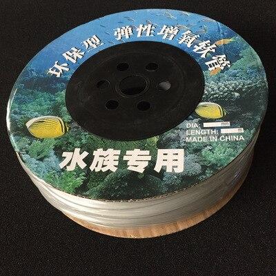 Tube d'oxygène d'aquarium accessoires d'oxygène d'aquarium tuyau en plastique volume entier environ 100 mètres accessoires de pompe à air