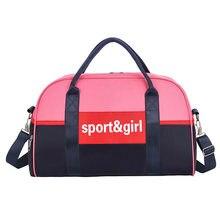 Нейлоновая дорожная сумка новые модные Упаковочные сумки оптовая