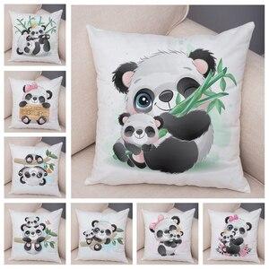 Мягкий плюшевый чехол с изображением панды из мультфильма для детской комнаты, дивана, домашнего декора автомобиля, милый чехол для подушки...