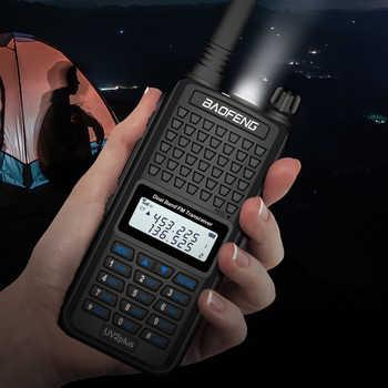 2pcs Baofeng UV2-Plus Cb Ham New Walkie-talkie Radio HF Transceiver UHF VHF Radio IP68 Waterproof 2pcs Long Distance 25km UV-5R
