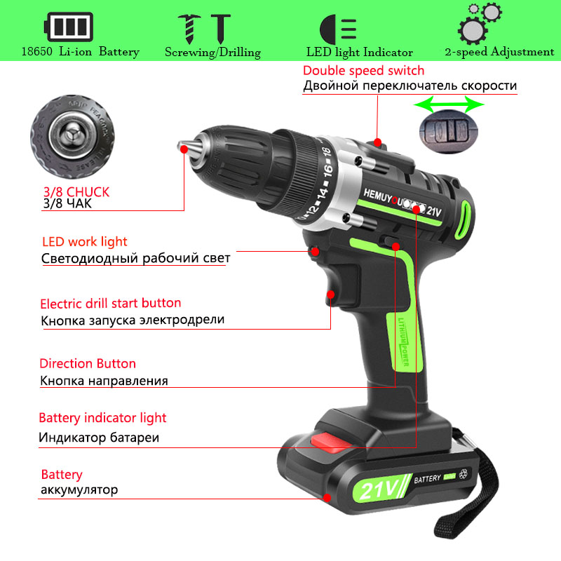 Image 3 - 21V Power Tools Rechargeable Lithium Battery*2 Mini Cordless Electric Drill Multifunction Electric Screwdriver 2 Speed +12 Drill-in Electric Drills from Tools