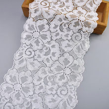 Elastic White Lace Ribbon African Lace Fabric Sewing Elasticity Lace applique Embroidered Lace Trim Wedding Clothing Accessories