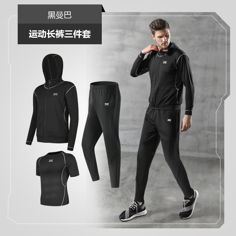 Outdoor Aerobics Casual Style T Blood Casual Suit