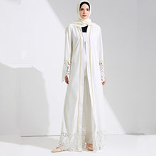 Muslim Dress Lace Cardigan Pearl Abaya Dubai Arabic Ramadan Kaftan Islamic Dresses Eid Mubarak Islam Caftan Robe Clothing(China)