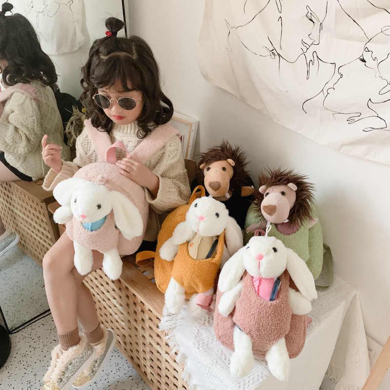 חדש 26cm ילדים Cartoon ארנב בפלאש תרמילי בני בנות חמוד שקיות Kawaii צעצועי אריה בית ספר ילדים יפה שקיות בובה תינוקות מתנה