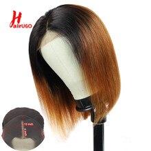 HairUGo бразильский Реми 1B30 прямо кружева передние парики 13x4 кружева перед парик человеческих волос Красный Боб парики для чернокожих женщин Preplucked 150%