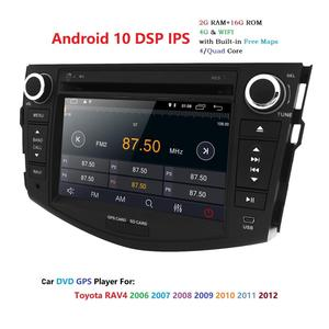 Image 3 - Android 10 car dvd player for Toyota RAV4 Rav 4 2007 2008 2009 2010 2011 2 din 1024*600 gps navigation wifi Quad core