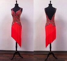 Advanced Latin Competition Dance Skirt Women High Quality Professional Samba Latin Dancing Wear Adult Rumba Latin Dance Dress