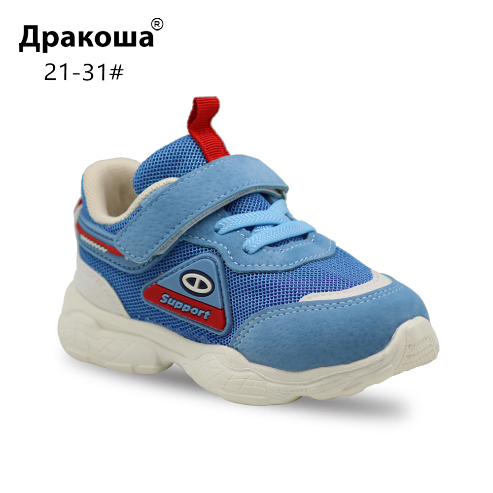 Apakowa Unisex Kids Fashion Net Breathable Sports Running Shoes For Toddler Little Girls And Boys Kids Barefoot Casual Sneakers