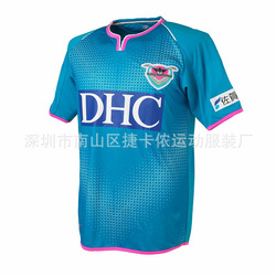 2019 Day Job J League Sagan tosu Tosu Sandstone Home Jersey Thai Version of Soccer Uniform サ ガ ン Tosu