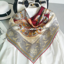 цена на KMS New women's wild autumn and winter pure silk scarf silk shawl 110*110CM/30G