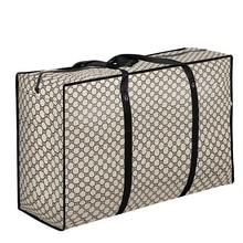 Большая сумка для путешествий, большая тканая сумка для путешествий, сумка для сортировки одежды из водонепроницаемой пленки, Большая вместительная сумка для доставки