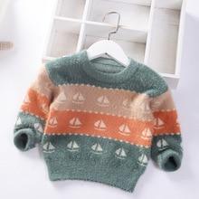 Пуловеры для мальчиков; Свитера и вязаные свитера; сезон осень-зима года