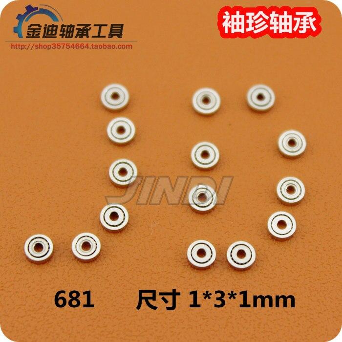 50pcs 681ZZ (1x3x1 Mm) Miniature Bearings Ball Mini Bearing