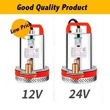 12V 100L/M ביתי משאבת מים