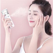 Уход за кожей увлажняющий косметический инструмент устройство