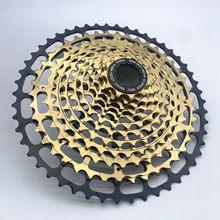 2021 SROAD 12 Speed 11-50T Golden Cassette MTB Cassette STEEL CNC Made 12V Bike Freeewheel For Shimano Hub Super Light