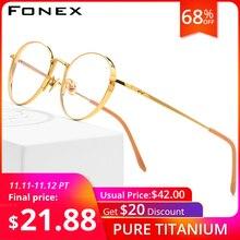 FONEX טהור טיטניום משקפיים מסגרת גברים האולטרה רטרו עגול קוצר ראיה מרשם אופטי משקפיים מסגרות נשים משקפי 879