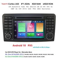 DSP PX5 Android 10 4G 64G car GPS For Mercedes Benz ML GL W164 ML350 ML500 GL320 X164 ML280 GL350 GL450 radio stereo navigation