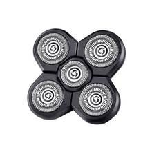 Сменные бритвенные головки для мужчин t 5 Лезвия прочные 5d