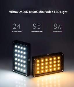 Image 2 - Viltrox RB08 bicolore 2500 K 8500 K Mini lumière LED vidéo Portable lumière de remplissage batterie intégrée pour téléphone caméra prise de vue YouTube