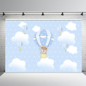 Mehofoto Up Up and Away Photo Background Newborn Baby Boy Birthday Backdrop Baby Shower Hot Air Balloon Bear Clouds Background боди up baby up baby mp002xc00p3k