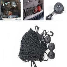 Универсальный карман для багажника автомобиля, сетка для хранения для Renault trafic 2006, 2001, megane 1996, 2002, scenic 1999