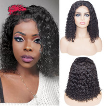 Ali Queen Short Brazilian Human Hair BoB Wig Water Wave Curly 13x4 /13x6 Lace Front Human Hair Wigs 150% Density Free Shipping(China)